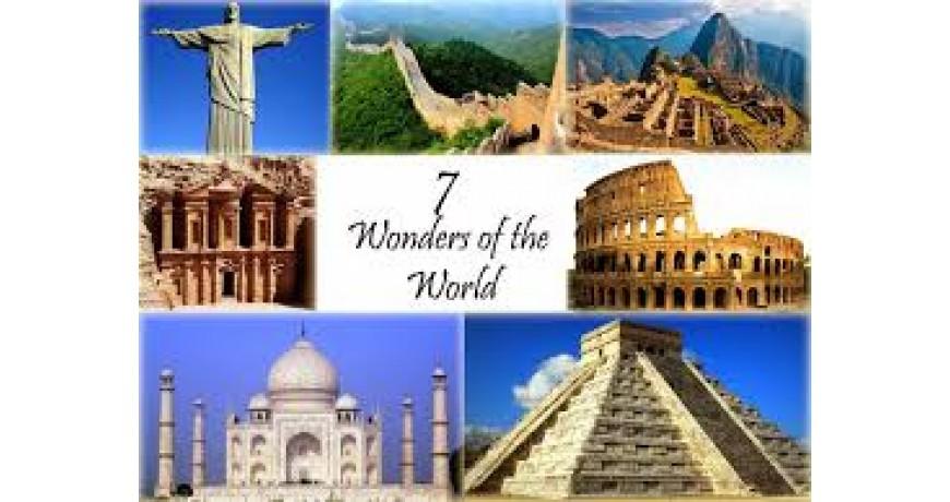 7те нови чудеса на света